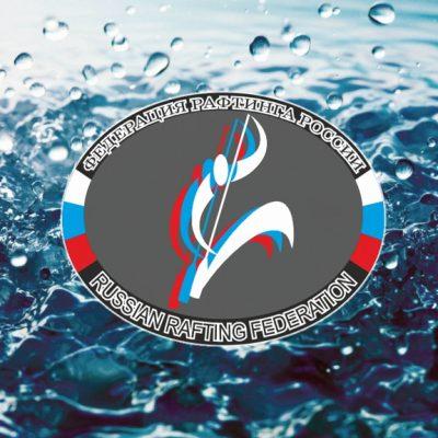 Подготовка к Чемпионату России — 2019