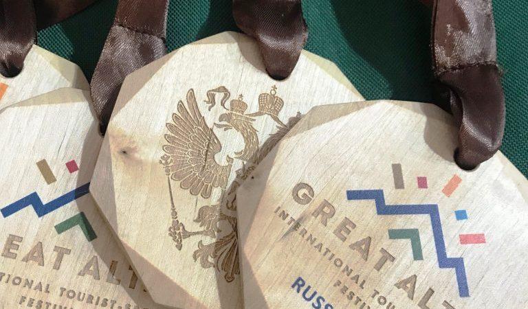 Международные соревнования по рафтингу «Кубок Большого Алтая»…