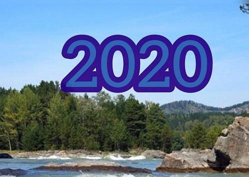 Проект календаря спортивных соревнований ФРР на 2020 год…