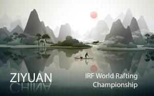 О переносе чемпионата мира в Китае…