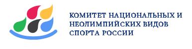 Поздравления от КННВС …