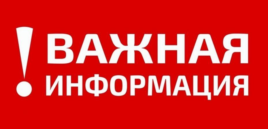 Всем спортсменам спортивной сборной команды страны!